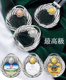 特注メダル
