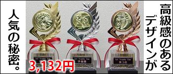 金銀銅を選べるタイプで様々な表彰シーンに対応